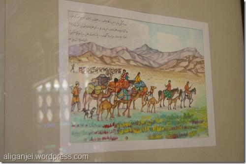 بیژن بهادری کشکولی - کوچ ایل